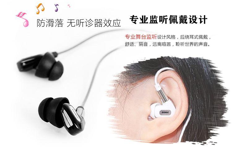 电脑用入耳式耳机