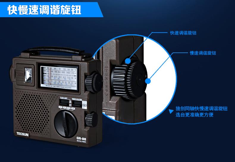 69  收录音机  69  收音机   1)采用优秀收音机集成电路,灵敏度高