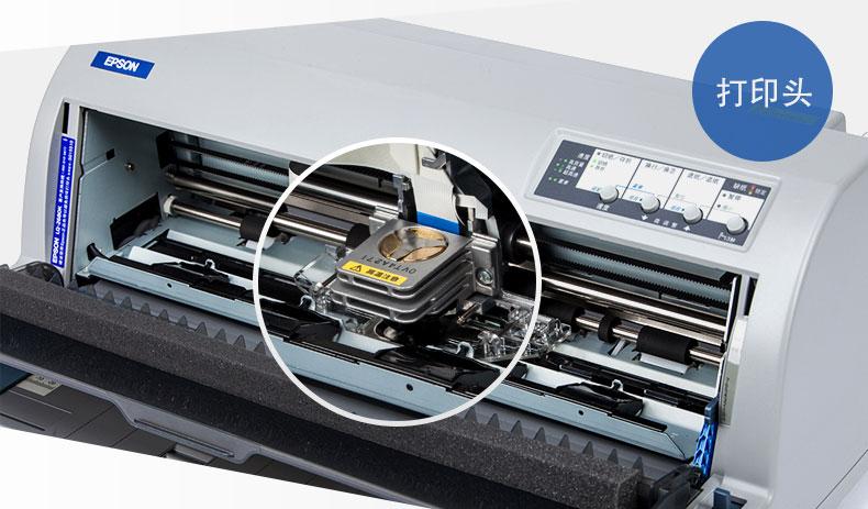 epson 爱普生 lq-2680k02针式打印机(136列平推式)