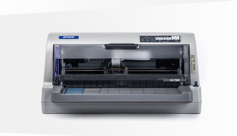 沧田金税针式打印机ct750k电源电路图