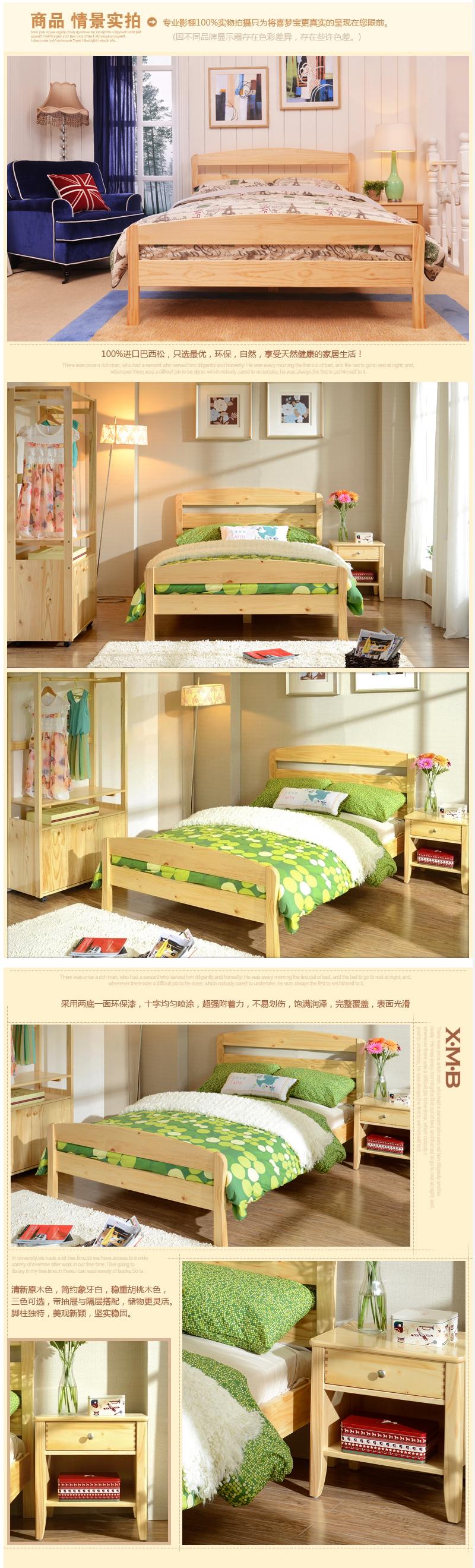 实木家具 床头柜