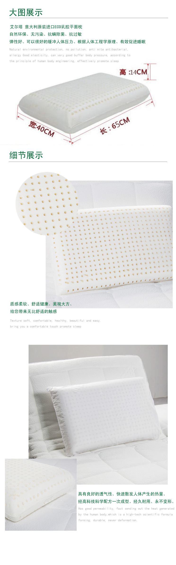 16孔玲珑枕做发步骤图