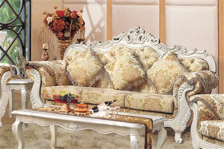 美乐乐欧式皮沙发