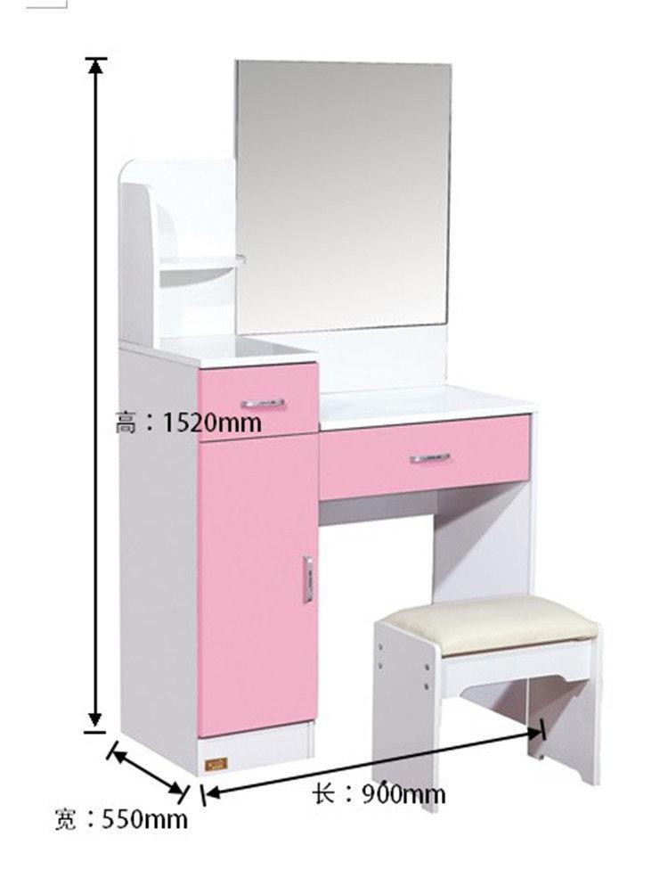 粉色欧式梳妆台