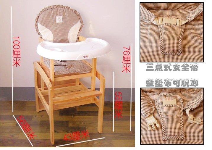 小龙哈彼儿童餐椅lmy801-h-k291-happy
