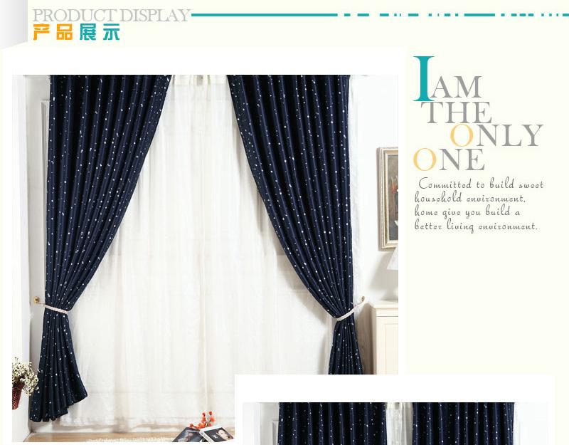 铭聚布艺 高档烫银遮光窗帘 璀璨星空 米 单幅宽2.5米图片