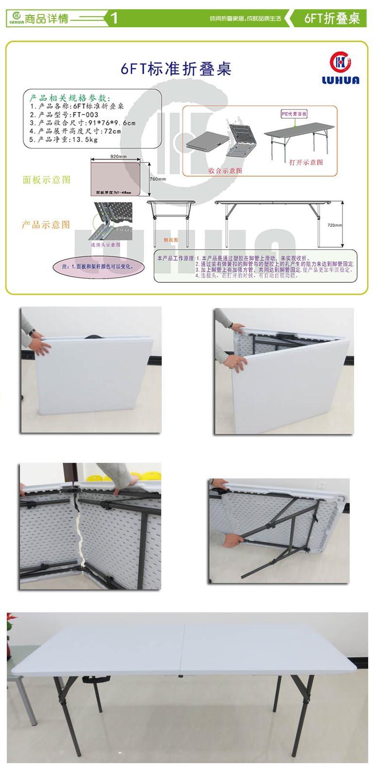 灰白色(1桌4便携椅)