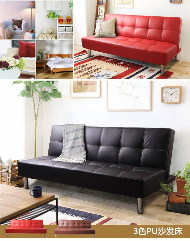 家具 客厅家具  沙发 沙发床   本商品是外贸流行款式,有多个颜色选择