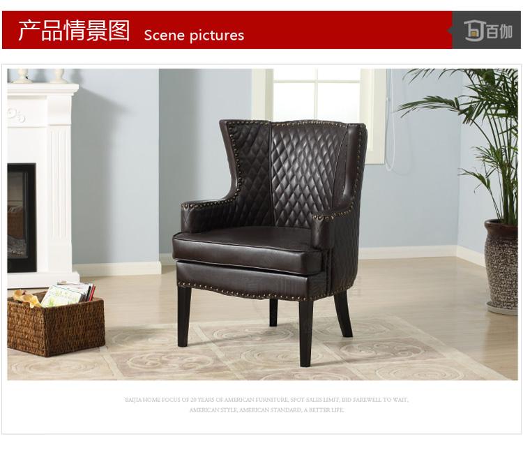 【百伽】简约欧式/单人沙发椅/皮艺高背休闲椅子