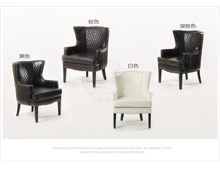 【百伽】简约欧式/单人沙发椅/皮艺高背休闲椅子/售楼