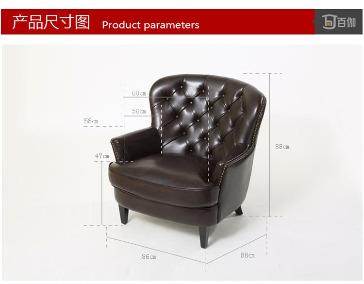 【百伽】简欧单人沙发