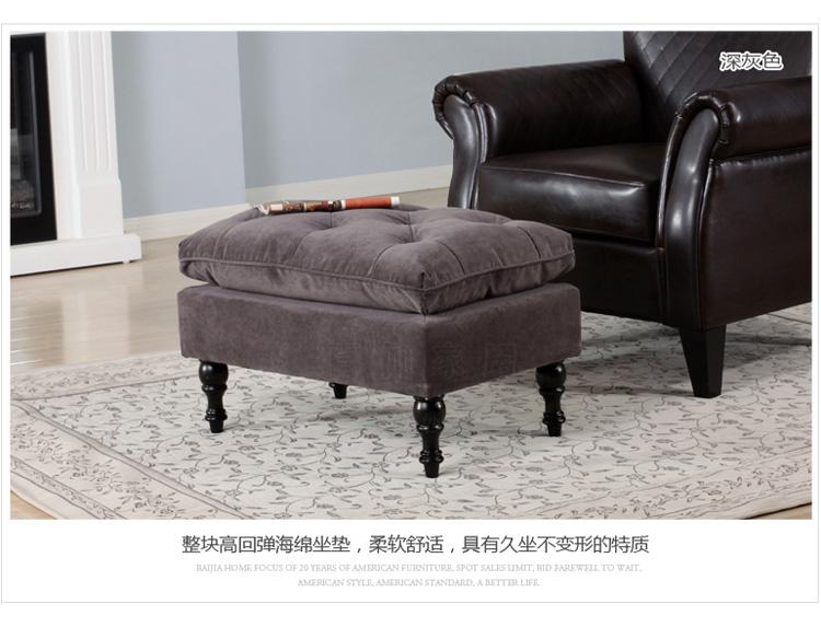 百伽 欧式布艺沙发凳 带拉扣脚踏 搁脚凳 换鞋凳 古典