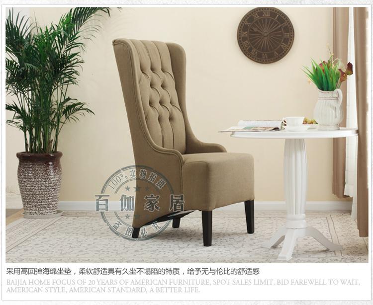 baijia 百伽 美式布艺 高档酒店 西餐厅 会所椅 休闲椅 高背餐桌椅 52图片