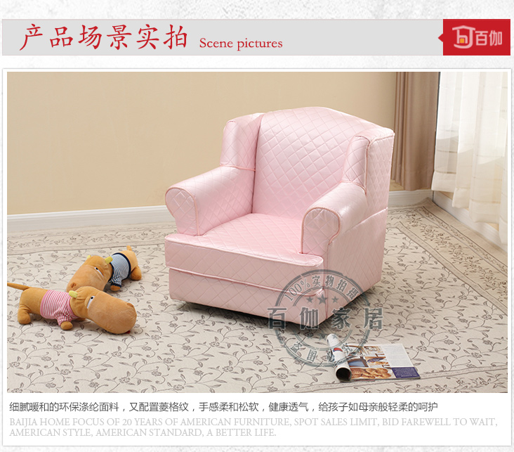 【百伽】美式布艺 儿童沙发 可旋转小沙发 可爱迷你公主风 粉红色