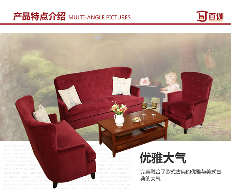 百伽 简约欧式布艺高靠背沙发 高档酒店客厅单双三人组合 酒红色双人