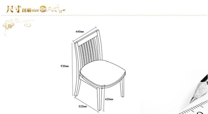 餐桌椅组合折叠伸缩带