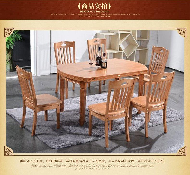 pia 皮亚 实木餐桌椅 现代简约实木长方形饭桌 中式客厅家具 简易安装