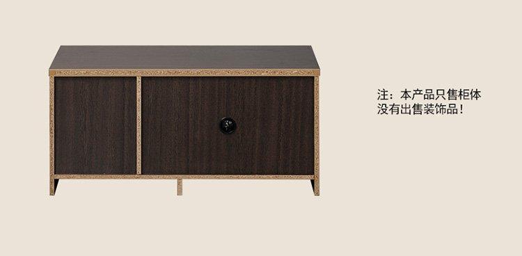 【优质三底两面钢琴烤漆工艺】homestar简约高光黑白色电视柜 客厅