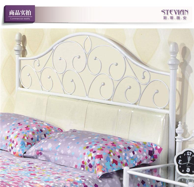 斯蒂薇安 钢艺床型号g823白色铁艺床 宜家 欧式铁床 美式 乡村 复古