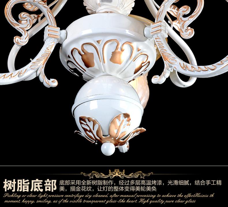 现代欧式贵族奢华宫廷雕花