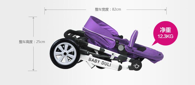 婴儿车收车尺寸和重量
