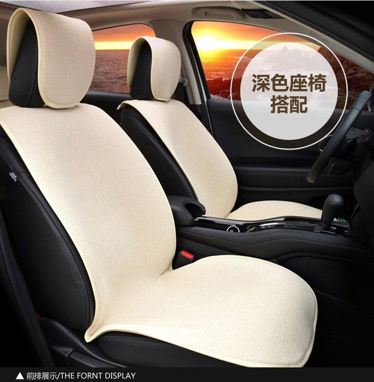 产品前排深色座椅搭配展示图