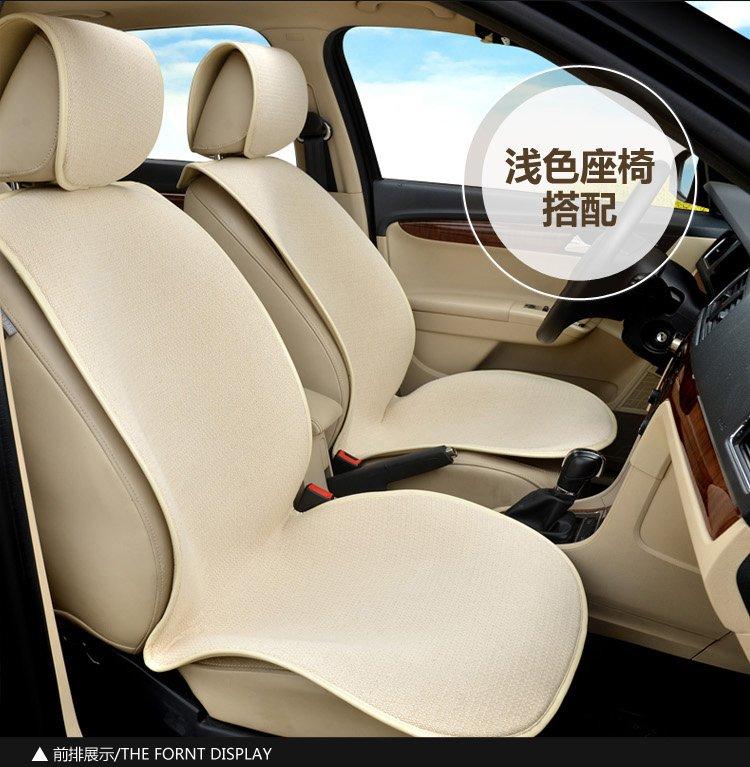产品前排浅色座椅搭配展示图