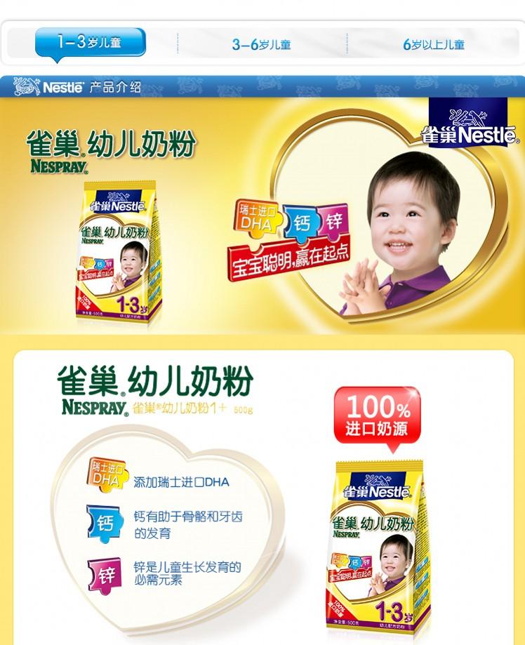 进口奶粉质量排名-进口奶粉排行榜10强,进口奶
