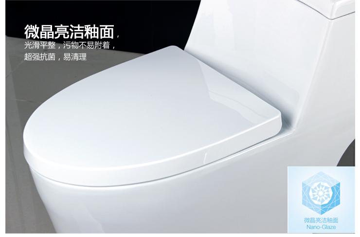 乐谷卫浴(logoo)超漩喷射虹吸式马桶/节水型连体陶瓷