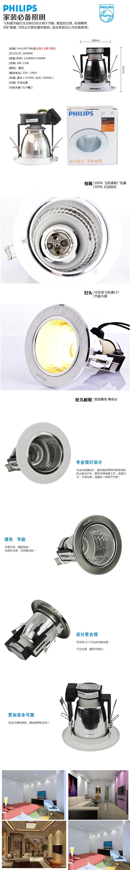 灯罩内置接线盒装置