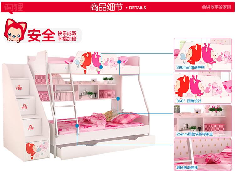 2米高低床 字母床 双层床 不包梯柜拖箱(500城区包安装)(厂商直送)