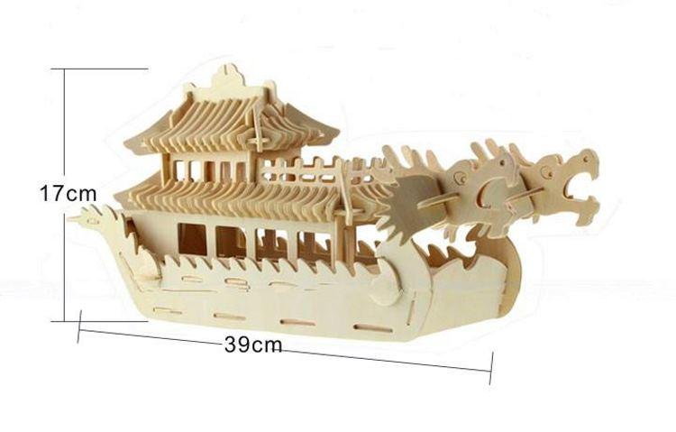 挚鑫diy木制拼图工艺摆件 仿真3d立体模型船航舰艇模型-龙船
