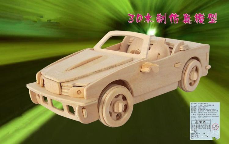 挚鑫diy木制拼图工艺摆件 仿真3d立体模型汽车模型—宝马