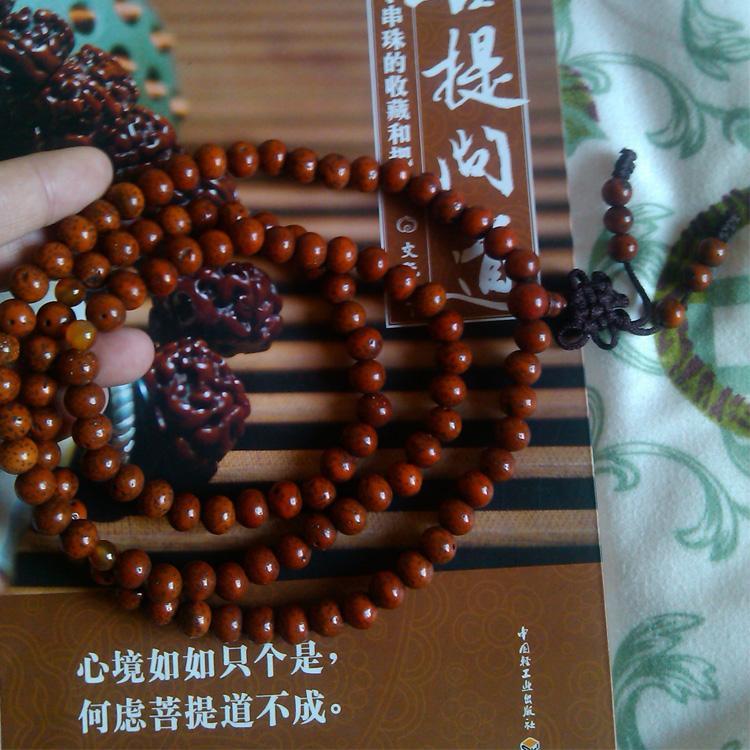 挚鑫 佛教用品 佛珠 手链 念珠 星月老菩提8mm(红色)