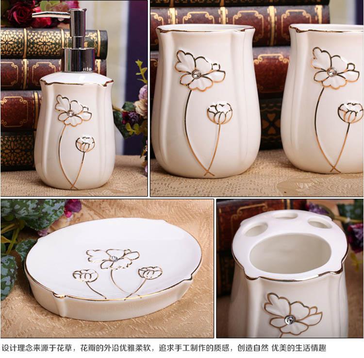 tieema庭义美欧式陶瓷(骨瓷)浮雕描金镶钻卫浴洗漱五