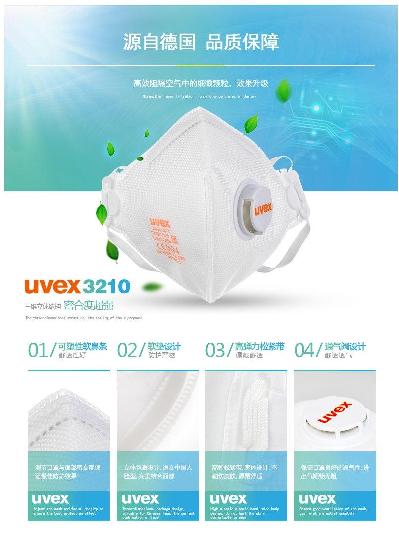 uvex sunglasses  uvex  3210 ffp2