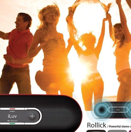 低于秒杀,iLuv Rollick 便携式 蓝牙音箱 ¥86.7