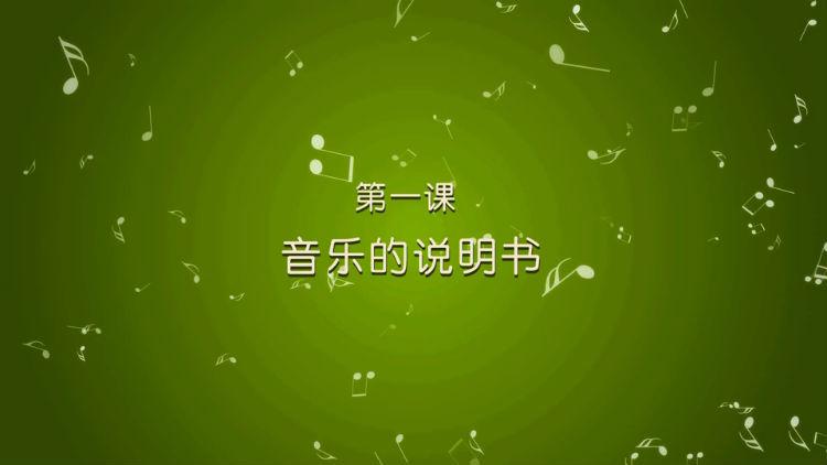 产品名称:icanmusic我可乐 在线音乐学院乐理三个月学习卡