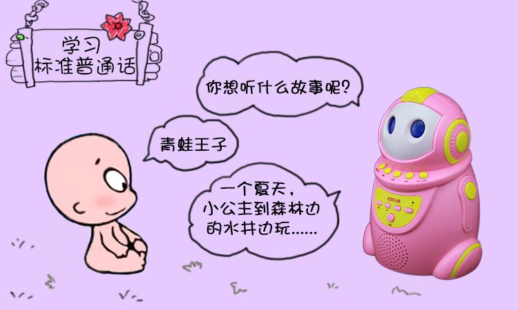 为什么宝宝这么喜欢小通呢?
