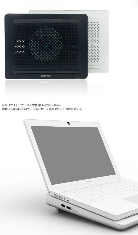 orico 奥睿科 ncp-1521-wh 14英寸笔记本电脑散热垫散热器底座静音
