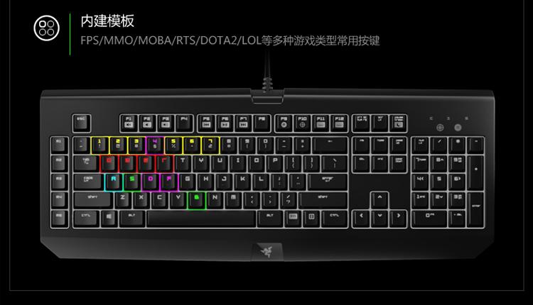 外设产品  鼠标键盘,输入配件  键盘及配件  游戏键盘
