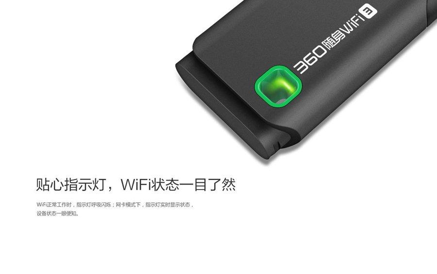 贴心指示灯,wifi状态一目了然 wifi正常工作时,指示灯呼吸闪烁;网卡
