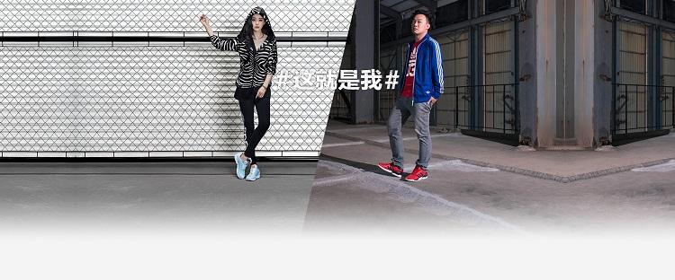 Adidas Originals 阿迪达斯三叶草 Highlight Pack Running 女 板鞋ZX 图片