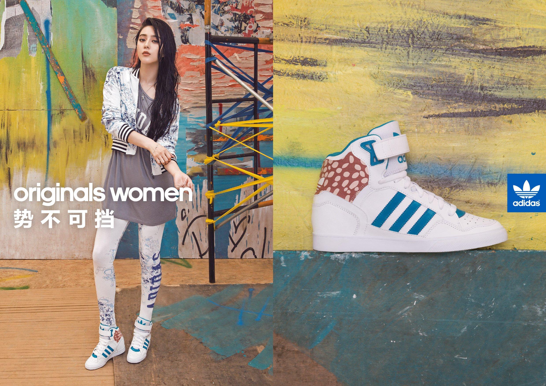 Adidas Originals阿迪达斯三叶草HONEY UP女子板鞋