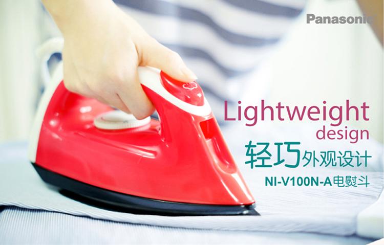 panasonic松下蒸汽电熨斗ni-v100n(红色)