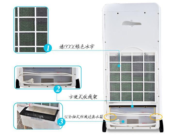 singfun先锋遥控冷暖空调扇 lrg04-11ara (关机自动延时风干,7.