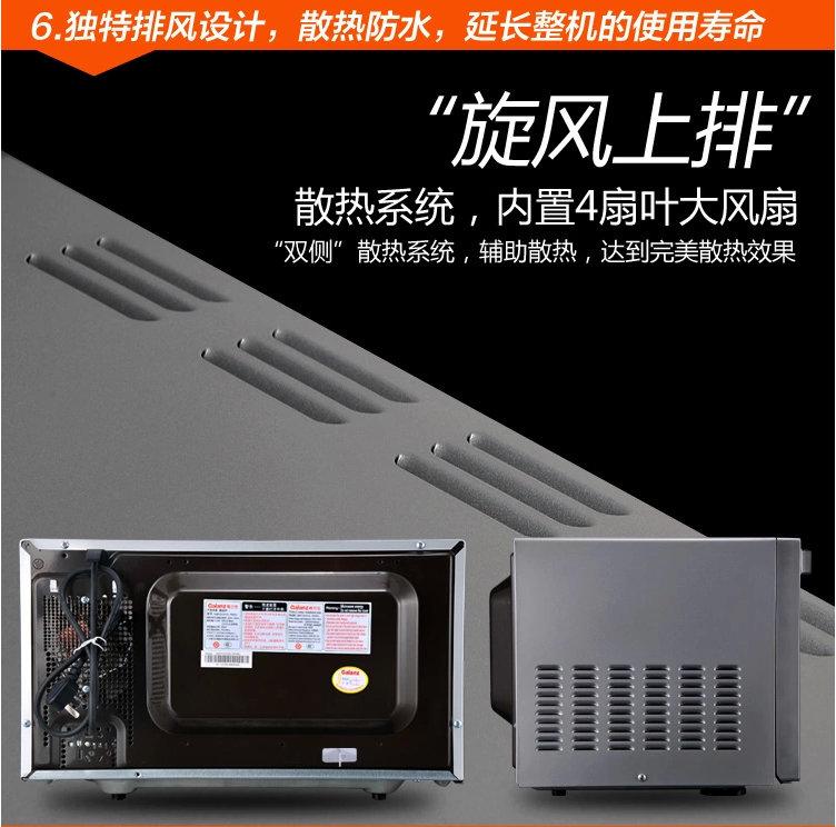 HC-83210FB