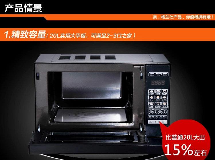 HC-70102FB