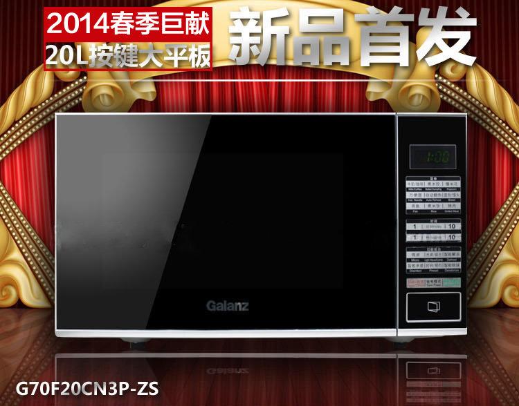 G70F20CN3P-ZS(W0)