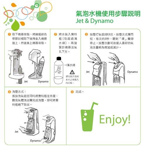 气泡水机 cool-gray图片